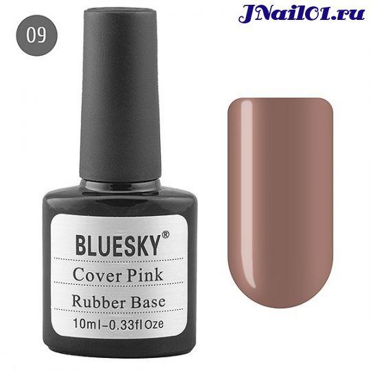 Bluesky Каучуковая база камуфляж/cover pink 10мл №9