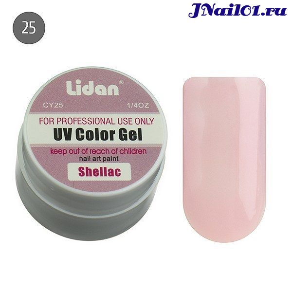 Lidan гель цветной CY25