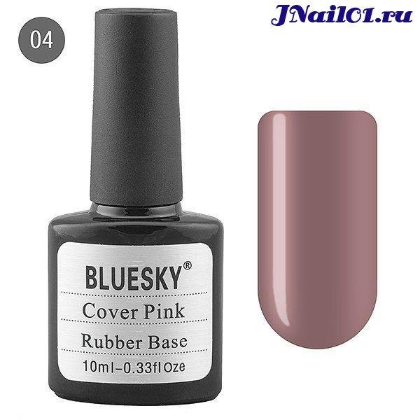 Bluesky Каучуковая база камуфляж/cover pink 10мл №4