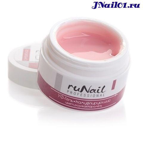 RuNail Гель камуфлирующий розовый/розовая карамель 15г