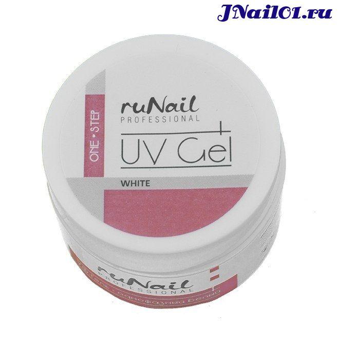 RuNail Гель однофазный белый/white 15г